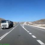Drei Tage durch Spanien